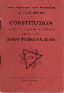 Constitution internationale 1920